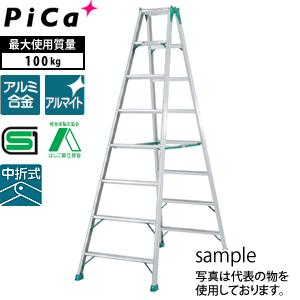 ピカ(Pica) アルミ製 アルミ製 専用脚立 専用脚立 JOB-270E スーパージョブ JOB-270E [大型・重量物], ワイシャツのトレンドスタンダード:99d795ca --- ferraridentalclinic.com.lb