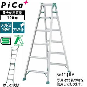 ピカ(Pica) アルミ製 はしご兼用脚立 スーパージョブ JOB-150E [配送制限商品]