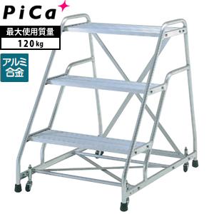 ピカ(Pica) アルミ作業台 KWS-A90 [配送制限商品]