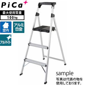 ピカ(Pica) アルミ製 上わく付き踏台 MFT-3 [配送制限商品]
