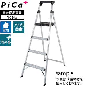 ピカ(Pica) アルミ製 上わく付き踏台 MFT-4 [配送制限商品]