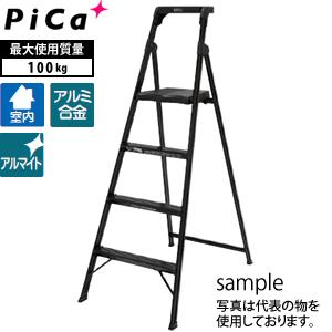 ピカ(Pica) アルミ製 上わく付き踏台(ブラックエディション) MFT-3bk [配送制限商品]
