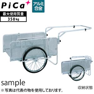 ピカ(Pica) アルミ製 折りたたみ式リヤカー ハンディキャンパー NS8-A3P [大型・重量物]