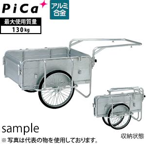 <title>ワンタッチで折りたためる収納性に優れたリヤカー ピカ Pica アルミ製 折りたたみ式リヤカー ハンディキャンパー PHC-130 爆安プライス 大型 重量物</title>