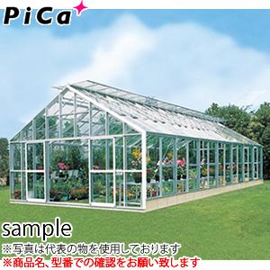 ピカ(Pica) 大型温室 マイルームS AMS2040 S 8.0坪 間口2間 側面窓:標準窓 天窓:両天窓 [送料別途お見積り]