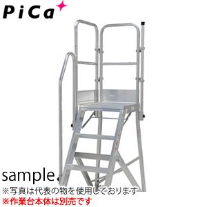 ピカ(Pica) DWR型アルミ作業台用オプション DWR-TE7BB 階段片手すり・天場二方 [配送制限商品]