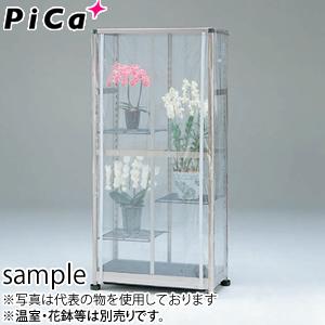 ピカ(Pica) FHB-1508用 保温カバー FAB-PB1 [配送制限商品]