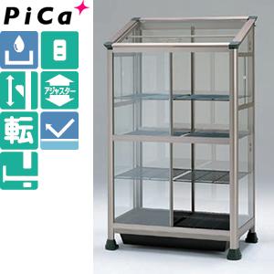 ピカ(Pica) アルミ製 小型温室 FAK-1811BL ライトブロンズ [大型・重量物]