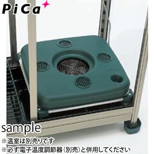 ピカ(Pica) 加温加湿器 FHM-PH50 [配送制限商品]