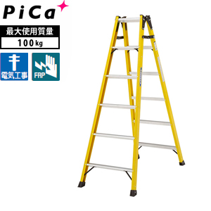 【期間限定 1月末迄】 ピカ(Pica) FRP製 はしご兼用脚立 FRP-SL18 [大型・重量物]