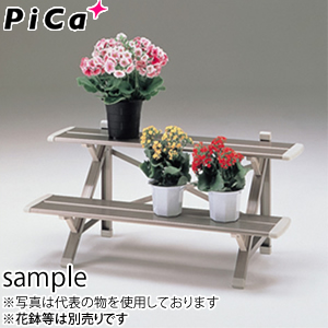 ピカ(Pica) アルミ製 フラワースタンド FSA-K92BL ライトブロンズ [配送制限商品]