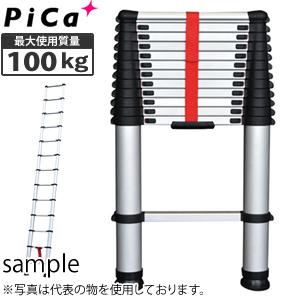 ピカ(Pica) アルミ製伸縮はしご PTH-S450J ソフトスライド(自在脚)タイプ【在庫有り】【あす楽】