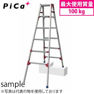 ピカ(Pica) アルミ製 四脚アジャスト式はしご兼用伸縮脚立 すぐノビ SCP-120L ロングスライドタイプ [配送制限商品]