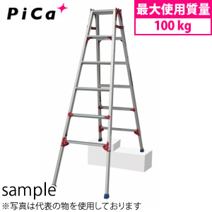 ピカ(Pica) アルミ製 四脚アジャスト式はしご兼用伸縮脚立 すぐノビ SCP-180L ロングスライドタイプ [配送制限商品]
