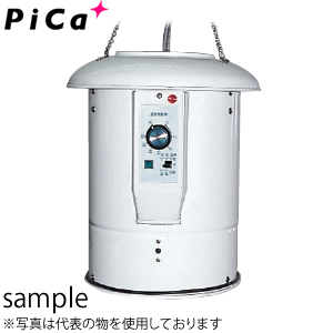 ピカ(Pica) プチカ用 電気温風機 単相200V SF-2005A-S [配送制限商品]