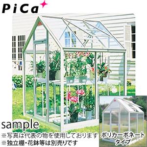 ピカ(Pica) 屋外用温室 プチカ WP-10PH 1坪 アルミ製 全面ポリカーボネート 引戸タイプ [大型・重量物]