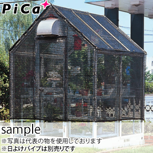 ピカ(Pica) プチカ用 日よけカーテン WP-10SNA [配送制限商品]