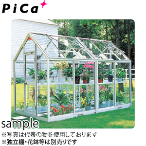 ピカ(Pica) 屋外用温室 プチカ WP-20DW 2坪 アルミ製 全面半強化ガラス 両ドアタイプ [大型・重量物]