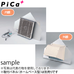 ピカ(Pica) プチカ用 換気扇 WPK20**C [配送制限商品]