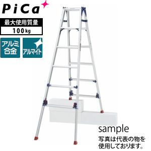 ピカ(Pica) アルミ伸縮脚立(はしご兼用) SCL-150LA ロングスライドタイプ [配送制限商品]