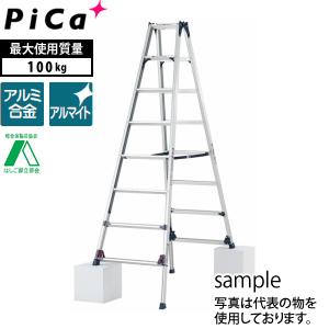 ピカ(Pica) アルミ伸縮専用脚立 SCL-270A [大型・重量物]