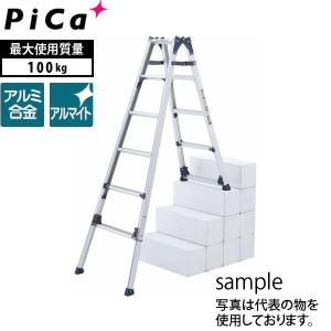 ピカ(Pica) アルミ伸縮脚立(はしご兼用) SCL-45A 階段用 [配送制限商品]