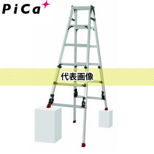 【期間限定 1月末迄】 ピカ(Pica) 四脚アジャスト式はしご兼用脚立 上部操作タイプ スタッピー ロングスライドタイプ SCN-150LA [配送制限商品]