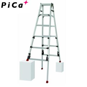 【期間限定4月まで】 ピカ(Pica) 四脚アジャスト式はしご兼用脚立 上部操作タイプ スタッピー ロングスライドタイプ SCN-180L [配送制限商品]