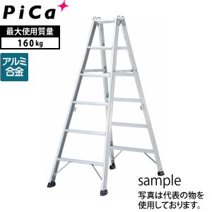 ピカ(Pica) アルミ合金製 専用脚立 SEC-S270 [大型・重量物]