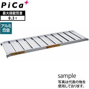 ピカ(Pica) アルミブリッジ ブリッジ ツメフック SHA-180-50-0.3 積載荷重:0.3トン [大型・重量物]