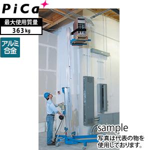 ピカ(Pica) アルミ製 高所作業車可搬式マテリアルリフト SLA-15 [大型・重量物]