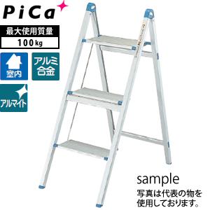 ピカ(Pica) アルミ製 薄型踏み台 UF-3A シルバー [配送制限商品]