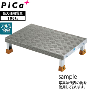 ピカ(Pica) アルミ作業台 UG-6040