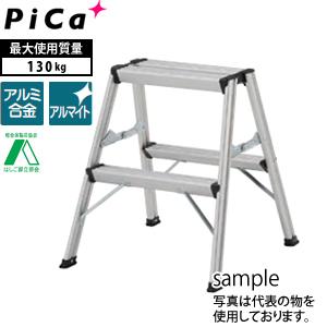 ピカ(Pica) アルミ製 踏台 WAS-2A