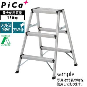 ピカ(Pica) アルミ製 踏台 WAS-3A