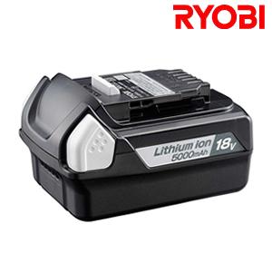 リョービ 電池パック B-1850L(6407111) リチウムイオン 18V 5000mAh スライドタイプ【在庫有り】【あす楽】
