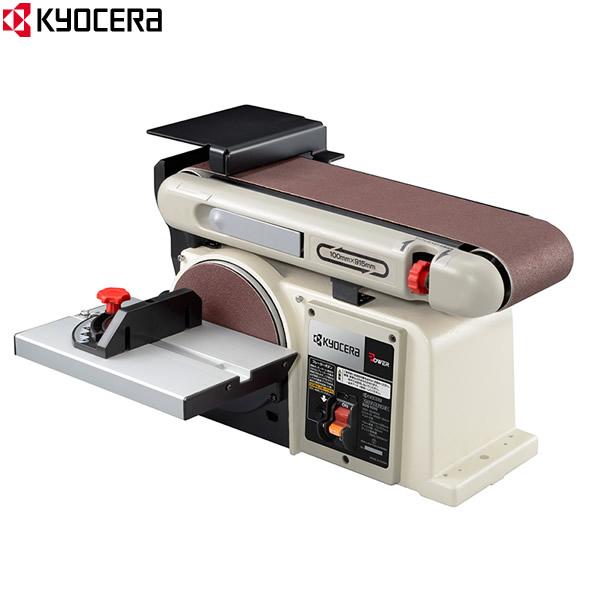 リョービ 電動ベルトディスクサンダー BDS-1010 AC100V