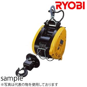 リョービ(RYOBI) 電動ウインチ WI-125 ワイヤー31M 最大吊揚荷重:130kg