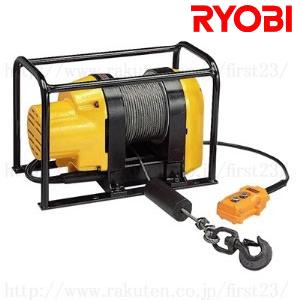 リョービ(RYOBI) 電動ウインチ WIM-150 ワイヤー40M 最大吊揚荷重:150kg