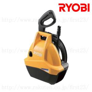 リョービ 高圧洗浄機 AJP-1310 AC100V 「頑固な汚れに高圧洗浄機」