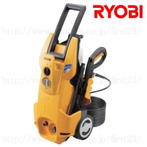 リョービ 高圧洗浄機 AJP-1700V AC100V 「頑固な汚れに高圧洗浄機」