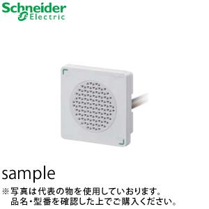 デジタル(旧アロー) XVSA7BWN 電子音警報 DC12-24V・NPN 白 埋込取付コーンスピーカ・16音色内蔵の電子音警報器