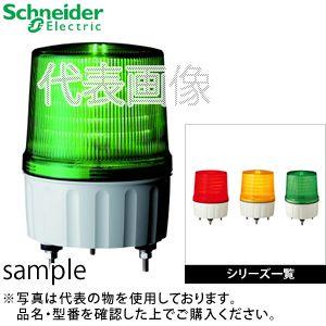 デジタル(旧アロー) LALA-24R-A LED表示灯 φ170 24V 電子音付 点滅 赤
