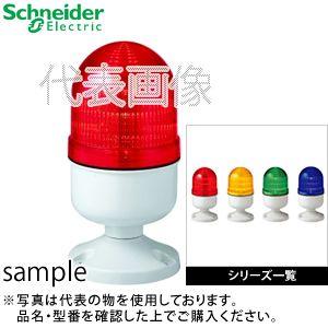 デジタル(旧アロー) LAPE-24G LED表示灯 φ84 24V 円形取付台 点灯・安価型タイプ 緑