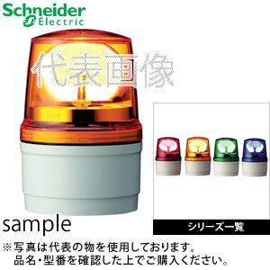 デジタル(旧アロー) LRSGB-24B-A パワーLED回転灯 φ110 24V ブザー付 青