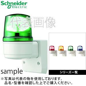 デジタル(旧アロー) LRSLB-100Y-A パワーLED回転灯 φ110 100V ブザー付 黄