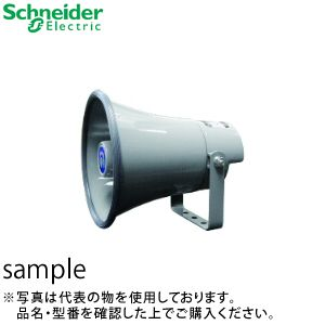 デジタル(旧アロー) NK-110 10Wホーンスピーカ
