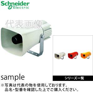 デジタル(旧アロー) ST-25MM-ACR 中型電子音警報器 NPN 110/220V ホーンスピーカ・アラームメロディタイプ 赤