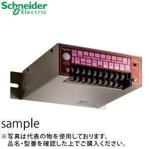 デジタル(旧アロー) SV-54B4B 再生専用音声合成警報器 24/100-240V機器組込みBOX・セパレート型