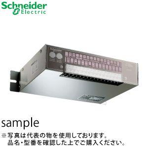 デジタル(旧アロー) SV-54B8B 再生専用音声合成警報器 24/100-240V機器組込みBOX・セパレート型